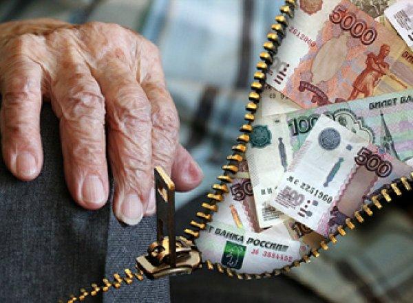 Медведев: достойно жить сегодня на пенсию невозможно