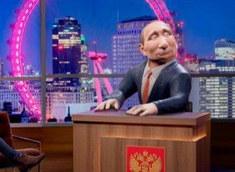 ВВС анонсировало шоу с Путиным в роли ведущего (ФОТО)