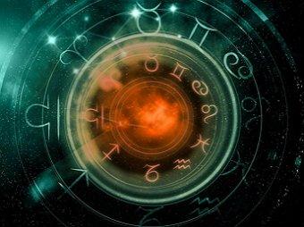Астрологи назвали 5 знаков Зодиака, которых ждет финансовый успех в июне 2019 года
