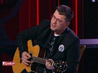Сидим без Дим: Гарик Харламов высмеял депутатов Госдумы в новой песне для Евровидения (ВИДЕО)
