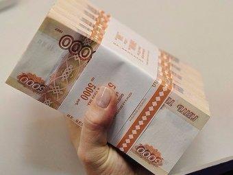 В России названы вакансии на зарплату до 500 000 рублей