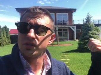 Успей до конца июня: после скандала Муциенице и Прилучный продают дом за 20 млн через Instagram
