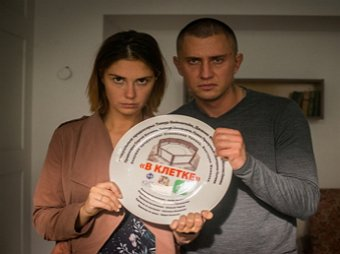 Агата Муцениеце анонсировала выход нового сериала Прилучного В клетке