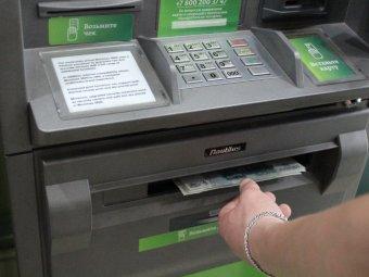 Бывший художник Гознака рассказал, почему банкоматы принимают билеты банка приколов
