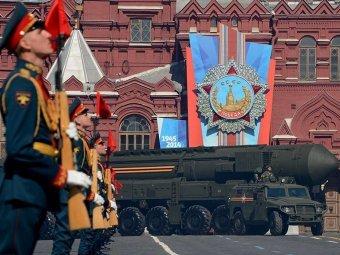 Парад Победы 2019, Москва: онлайн трансляция 9 мая, где смотреть ВИДЕО, во сколько салют, время начала