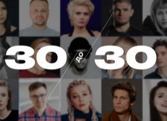 Forbes назвал самых перспективных россиян моложе 30 лет (ФОТО)
