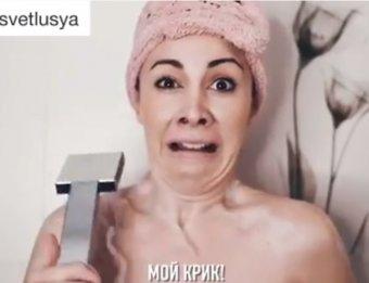 Тазик я вынимаю: Лазарев пришел в восторг от пародии на песню Scream с Евровидения (ВИДЕО)