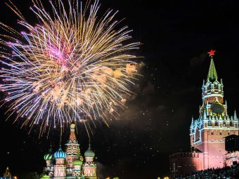 Салют 9 мая 2019, Москва: время, во сколько начало, площадки и места где смотреть