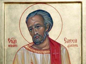 Какой сегодня праздник 4 мая 2019: церковный праздник Проклов день отмечают в России