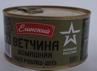 Российская армия отказалась от тушенки и консервов