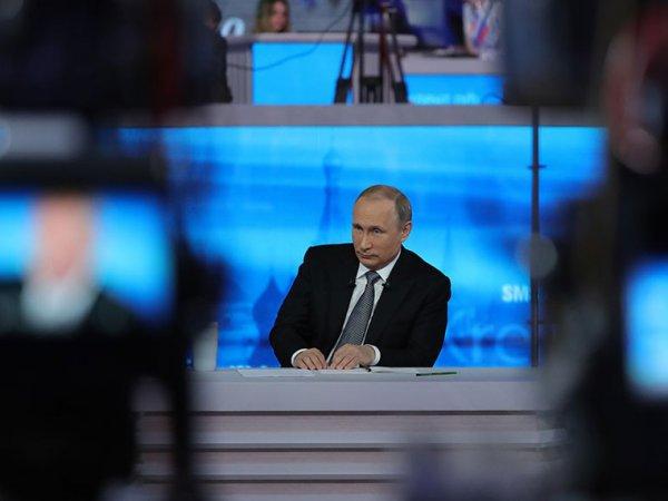 Прямая линия с Путиным 2019: онлайн трансляцию 20 июня можно смотреть в Сети (ВИДЕО)