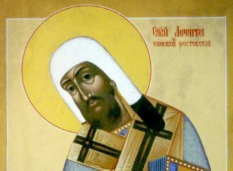 Какой сегодня праздник 5 июня 2019: церковный праздник Левон Огуречник отмечают в России