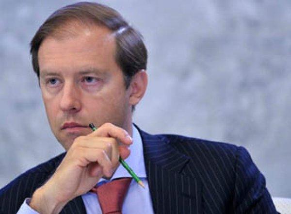 Министр Мантуров объяснил отдых в номерах по цене 1,5 млн за ночь
