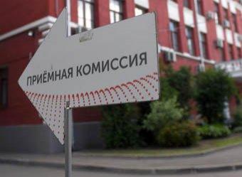 Эксперты: в России резко подорожало высшее образование