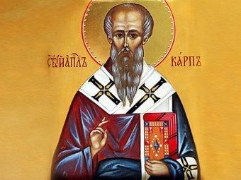 Какой сегодня праздник 8 июня 2019: церковный праздник Карп Карполов отмечают в России
