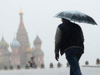 В Москве резко похолодает до +1 градуса