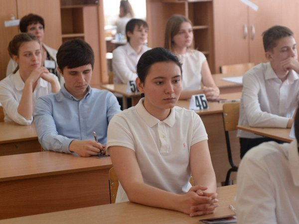 Результаты ОГЭ 2019 по русскому языку: как узнать по паспорту онлайн в Сети?