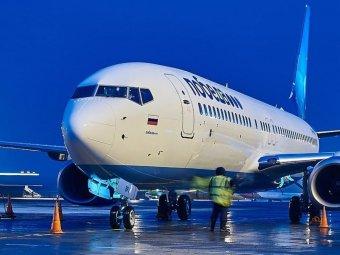Важно для последующего опознания: Победа жутко оправдалась за запрет меняться местами в самолетах