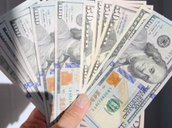 Курс доллара на сегодня, 25 июня 2019: Трамп может обвалить доллар - эксперты