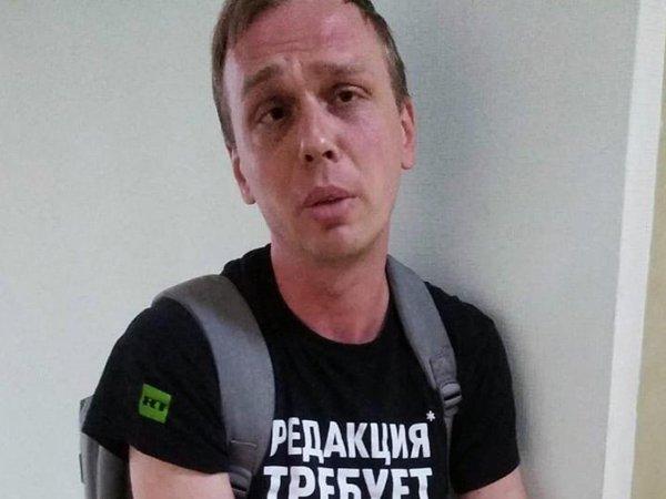 """МВД: в квартире журналиста """"Медузы"""" Ивана Голунова обнаружили кокаин"""