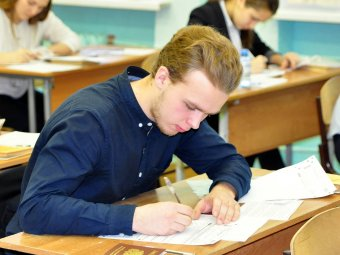 Результаты ОГЭ 2019 по русскому языку и математике: как узнать по паспорту онлайн в Сети?