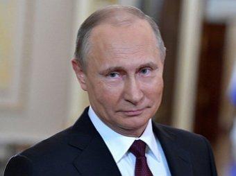 Time: семья Путина владеет двумя домами во французском Биаррице