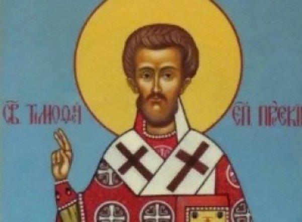 Какой сегодня праздник 23 июня 2019: церковный праздник Знамения Тимофея отмечают в России