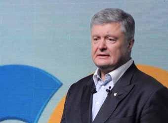 Тоже комик: Порошенко предложил Грузии сменить имя назло России