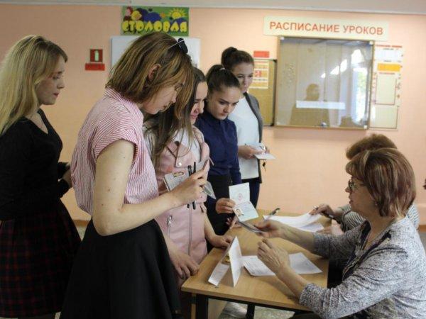Результаты ОГЭ 2019 по русскому языку можно узнать по паспорту в Сети