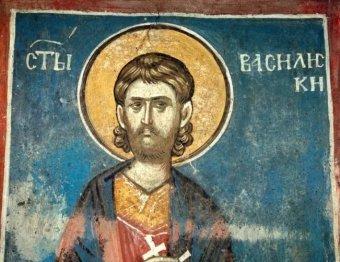 Какой сегодня праздник 4 июня 2019: церковный праздник День святого Василиска отмечают в России