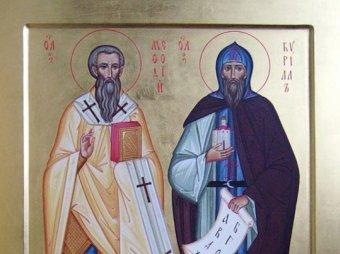 Какой сегодня праздник 16 июля 2019: церковный праздник Мокий и Марк, Стожары отмечают в России