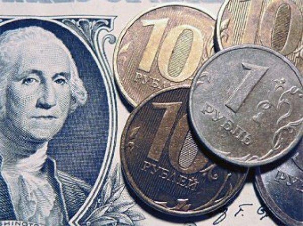 Курс доллара на сегодня, 17 июля 2019: назван самый плохой день для рубля
