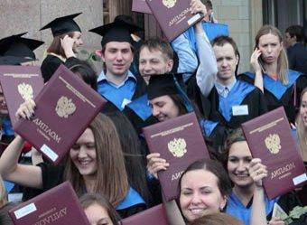 Названы вузы с самыми высокими зарплатами выпускников