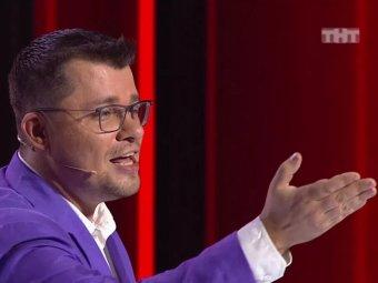 Гарик Харламов вызвал ажиотаж в Сети новым конкурсом