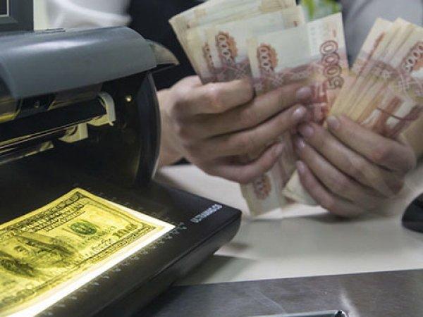 В Москве кассирша сбежала, похитив 41 млн рублей