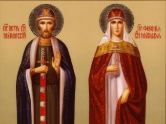 Какой сегодня праздник 8 июля 2019: церковный праздник День Петра и Февронии отмечают в России