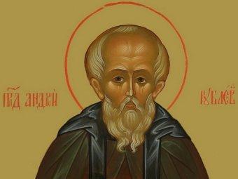 Какой сегодня праздник 17 июля 2019: церковный праздник Андрей Налива отмечают в России