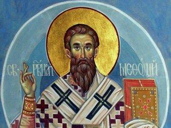 Какой сегодня праздник 3 июля 2019: церковный праздник Мефодия Перепелятника отмечают в России