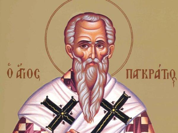 Какой сегодня праздник 22 июля 2019: церковный праздник День Кирилла и Панкратия отмечают в России