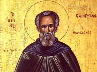 Какой сегодня праздник 10 июля 2019: церковный праздник Самсон Сеногной отмечают в России