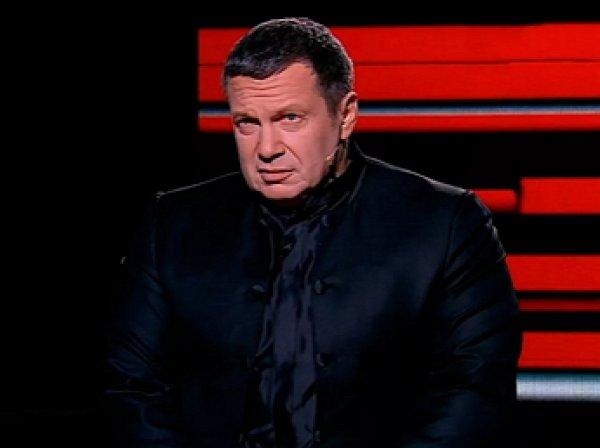 Соловьёв оправдался за виднажительство вИталии