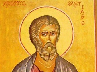 Какой сегодня праздник 27 июля 2019: церковный праздник День Акилы, Дозоры отмечают в России