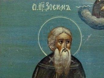 Какой сегодня праздник 2 июля 2019: церковный праздник Зосимы Пчельника отмечают в России