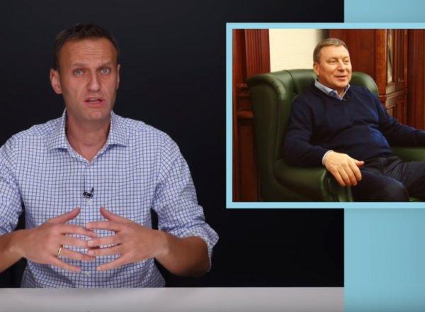 Навальный нашел у главного московского единоросса Метельского незаконный бизнес