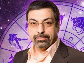 Астролог Павел Глоба назвал 3 знака Зодиака, которых ждет удача в сентябре 2019 года