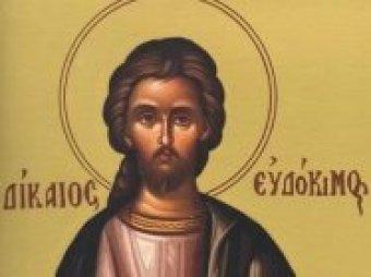 Какой сегодня праздник 13 августа 2019: церковный праздник Евдокимов день отмечают в России
