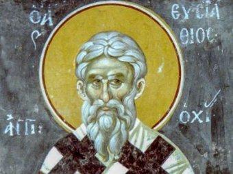 Какой сегодня праздник 18 августа 2019: церковный праздник Евстигней Житник отмечают в России