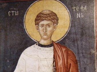 Какой сегодня праздник 15 августа 2019: церковный праздник Степан Сеновал отмечают в России