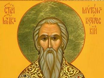 Какой сегодня праздник 21 августа 2019: церковный праздник Мирон Ветрогон отмечают в России