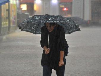 Прогноз погоды на месяц: Москва почувствует холодное начало осени